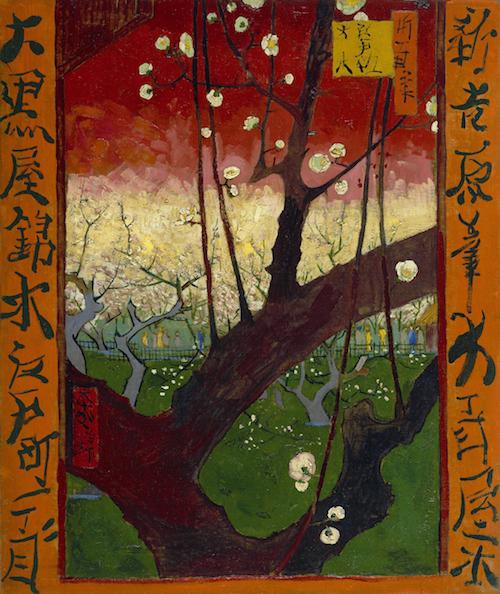 Gemälde von van Gogh: Blühender Pflaumenbaum nach Hiroshige (1887). Identisches Motiv wie bei Hiroshige, allerdings als Gemälde farbintensiver realisiert und mit einem Rahmen in Orange versehen, auf den chinesische Schriftzeichen gemalt sind